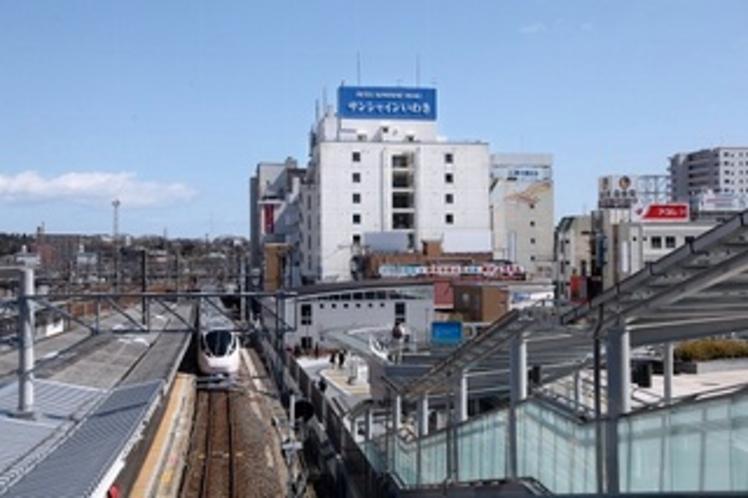 サンシャインいわき【JRいわき駅徒歩1分】