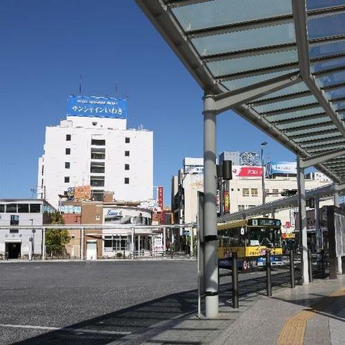 外観・バスターミナルから撮影