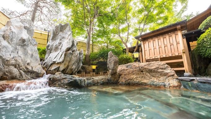気仙沼温泉で『プチ湯治』3つのオプションから選べる体験特典で健康づくり♪【簡易清掃のみ】