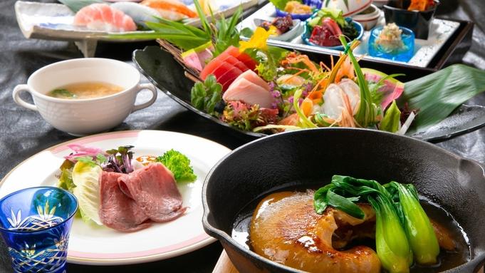 【四季会席×フカヒレステーキ -竹-】〜気仙沼の美味を季節毎に愉しむ〜当館自慢のこだわり四季会席