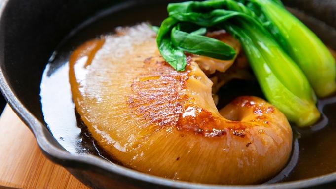 【三陸グルメ御膳 -松-】選べる鮑or仙台牛!厳選の気仙沼産食材を堪能♪