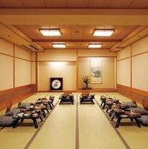 【小宴会場】「鮭(さけ)の間」6名~12名様の夕食会場としてご利用頂けます。