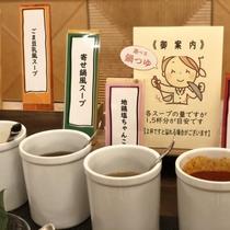 ◆冬季限定(12月~2月)◆ ダシも5種類から選べるので、色んな鍋が愉しめます♪ 【 じぶん鍋 】
