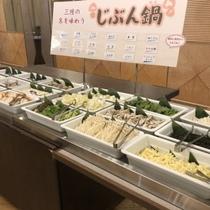 冬季限定(12月~2月)【じぶん鍋】 18種類の食材から、お好きな食材を選んで鍋をお愉しみ頂けます♪