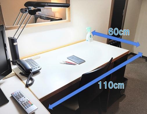 【デイユース】ベッド&寝具無し・有線&Wi-Fi 6:00〜22:00で「6時間利用」 有料延長可