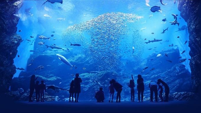 【楽しみつくそう♪】仙台うみの杜水族館チケット付きプラン