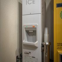 【客室】便利な製氷機