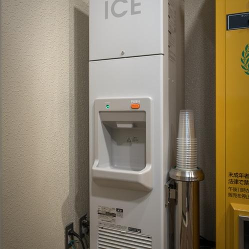 【客室】製氷機は7階にございます♪