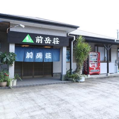 【10月31日(日)までの直前割×素泊り】直前ご予約で素泊りが500円OFFお得に屋久島を満喫しよう