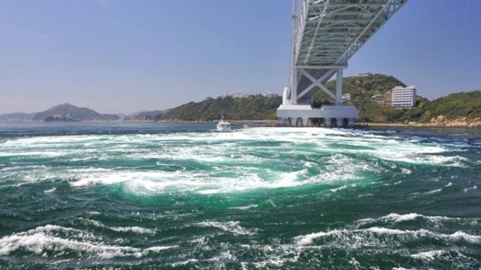 【平日限定】 のんびり島旅 2泊3日プラン