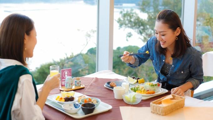【夕食なし・朝食あり】 1泊朝食付きプラン ※夕食は付いておりません(2021.4月〜)