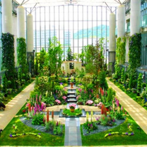 第五番 「花の札所」 奇跡の星の植物園