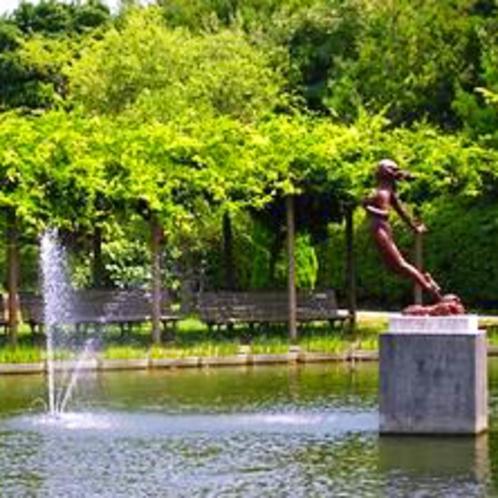 第二十一番 「花の札所」 淡路香りの公園