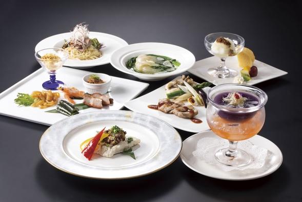 中国料理<南園>月替わりコース(7,200円)(夕・朝食付)