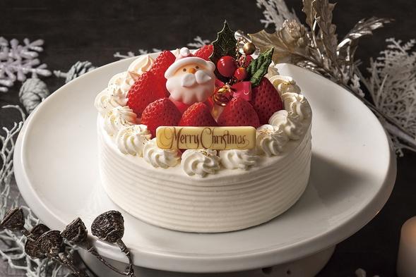 ホテルパティシエ特製ケーキ付き クリスマスプラン2021(素泊まり)