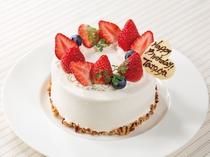 誕生日や記念日に☆当ホテルのパティシエが贈るオリジナルケーキをご用意