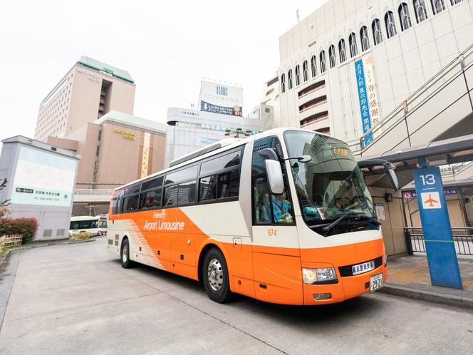 京王プラザホテル八王子の最寄りのJR八王子駅と成田空港、羽田空港を結ぶリムジンバスが運行しています!