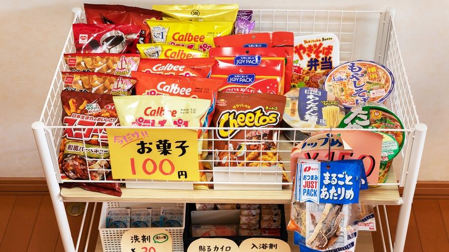 ◆売店コーナー◆