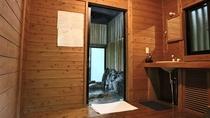 【日帰り専用】コインタイマー式の貸切家族風呂。岩風呂のお風呂/一例(50分1,200円)