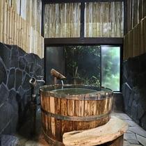 【日帰り専用】コインタイマー式の貸切家族風呂。樽風呂のお風呂/一例(50分1,000円)