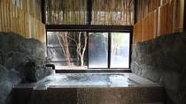 【日帰り専用】コインタイマー式の貸切家族風呂。石風呂のお風呂/一例(50分1,200円)