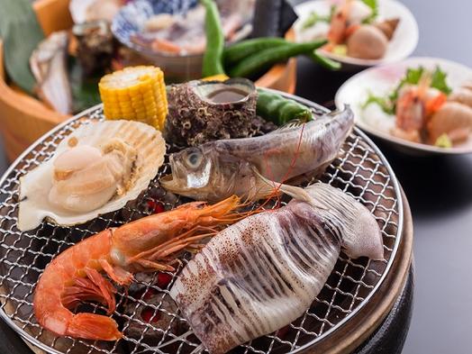 【秋】の海幸を豪快に海鮮炭火焼で!焼きたてが味わえる日本海の幸満喫海鮮炭火焼プラン♪
