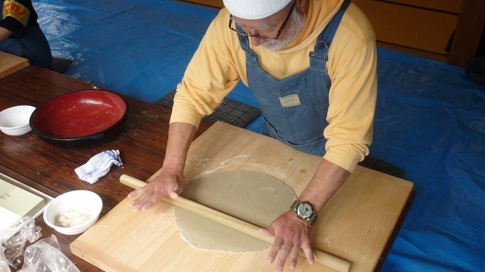 ≪手作り蕎麦打ち体験≫美味しいお水と手作りパワーで美味しさ倍増!※体験料は別料金※