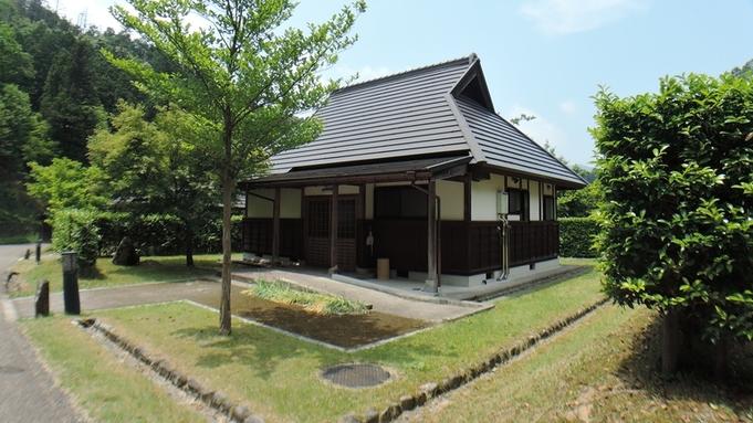 【コテージ1棟貸切】全4棟限定の囲炉裏のある本格的な和風コテージで自然を満喫♪(素泊り)