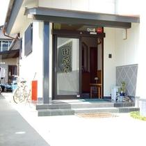 *掛川駅から徒歩5分!24時間大浴場、夕朝のお食事もしっかりご用意出来ます♪