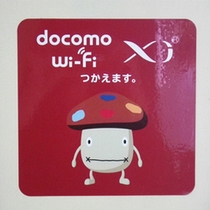 *館内/wi-fiご利用いただけます♪掛川でのビジネス・観光を快適にお過ごし下さい。