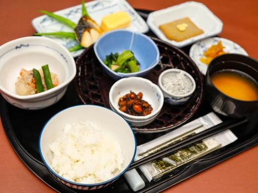 【6月30日まで販売!期間&室数限定】朝食付き/8,000円〜ポッキリプラン♪