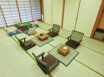 【大広間】(将棋・麻雀・囲碁)