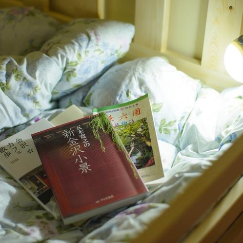 【ベッド】
