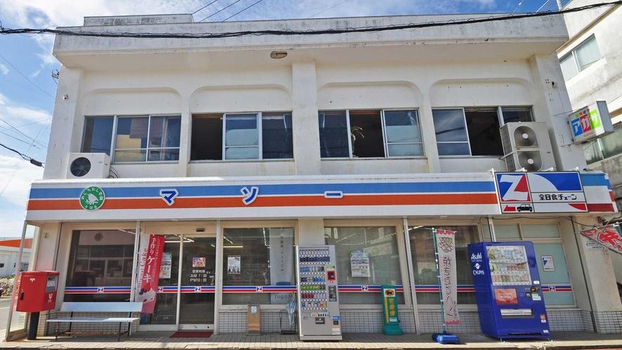 【茶花市街地】スーパー