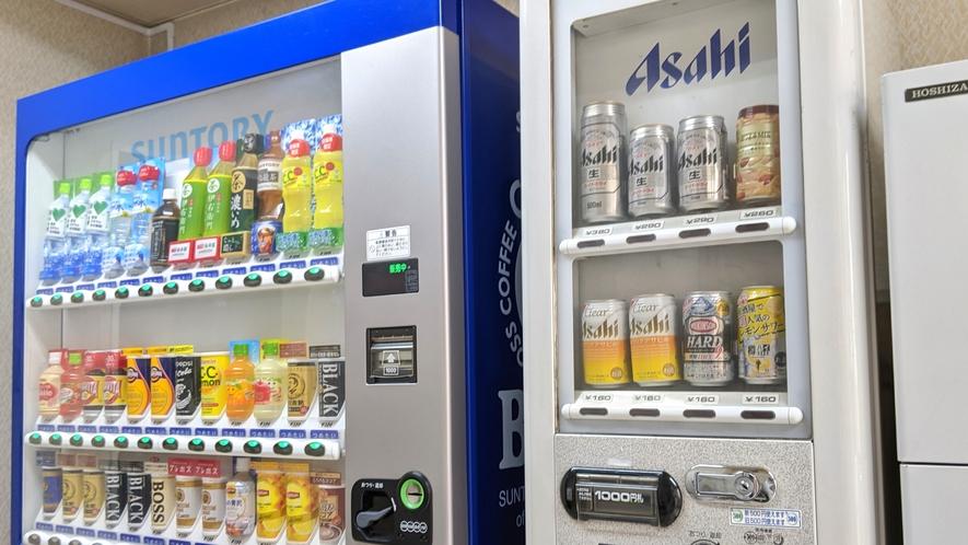 お飲み物の自動販売機