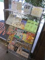 【館内】周辺の地図やオススメの飲食店スポットのパンフレットも設置