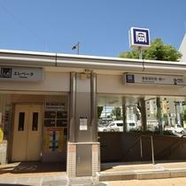 【ホテル周辺】恵美須町駅3番出口から徒歩1分!!