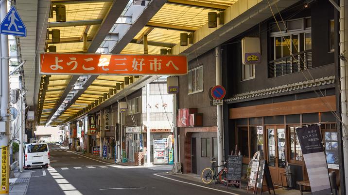 *目の前の商店街