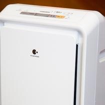 【加湿空気清浄機】全室完備★お部屋の空気はいつでもクリーンです!