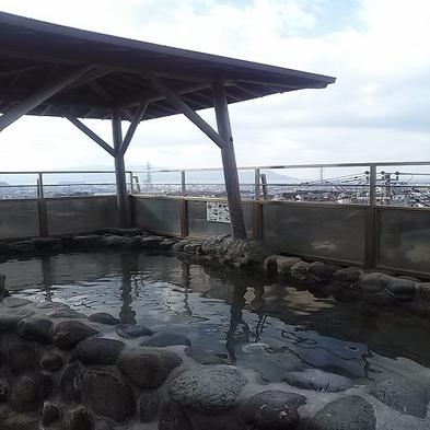【天然温泉】【露天風呂】入浴券付きプラン☆朝食付☆駐車場無料!