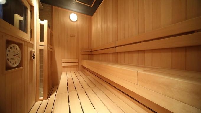 《Sauna×Tatami》DOMINISTYLEbasecamp デイユース<5時-11時>朝食付