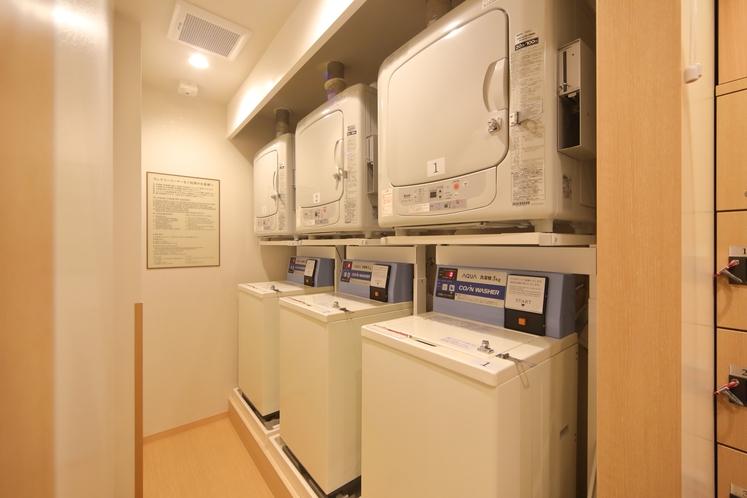 【サービス】洗濯機(無料)・乾燥機(有料) (2階・大浴場内)