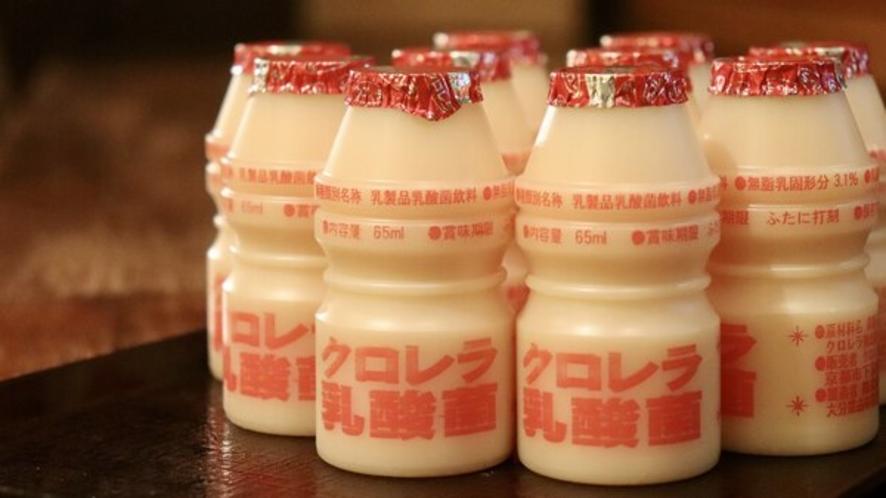 【サービス】乳酸菌飲料 (2階・湯上がり処、05:00~10:00)