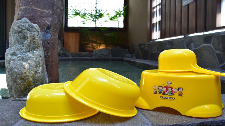 ◆大浴場 お子様手桶・椅子