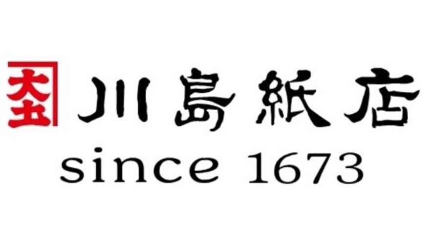 ◆川島紙店(ホテル内併設):江戸時代に開業し、300余年を経た老舗