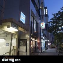 小伝馬町駅3番出口徒歩20秒