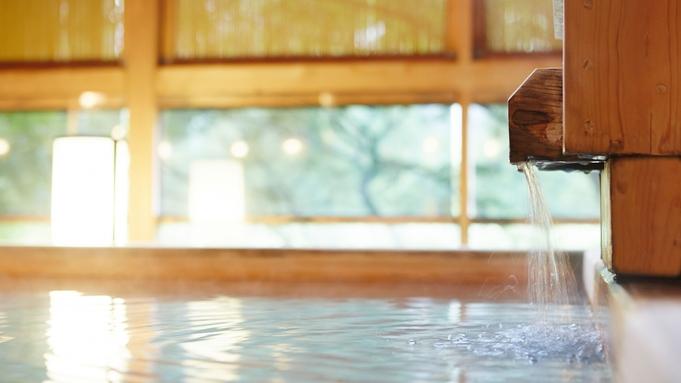 【秋冬旅セール】和洋中出来立て料理が食べ放題バイキング!「石窯ブッフェプラン」