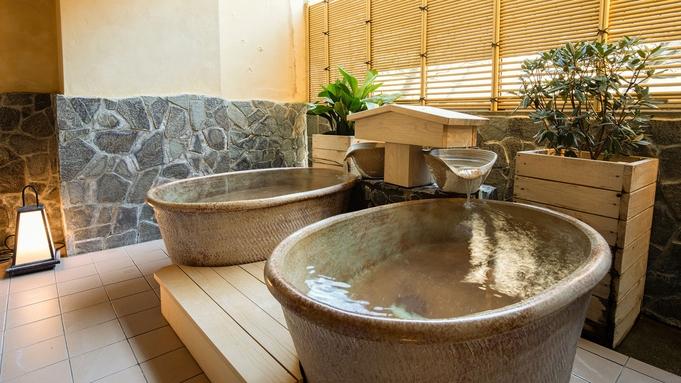 【栃木県民限定】特別価格で貸切風呂付き!ご夫婦やファミリーで県内旅行を楽しもう!