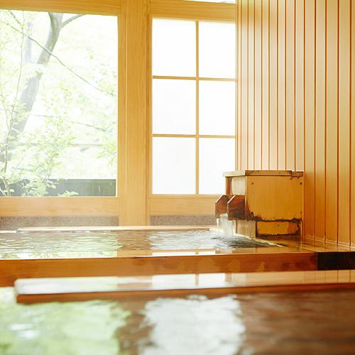 ■貸切風呂「きはだ」