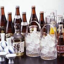 ■飲み放題イメージ